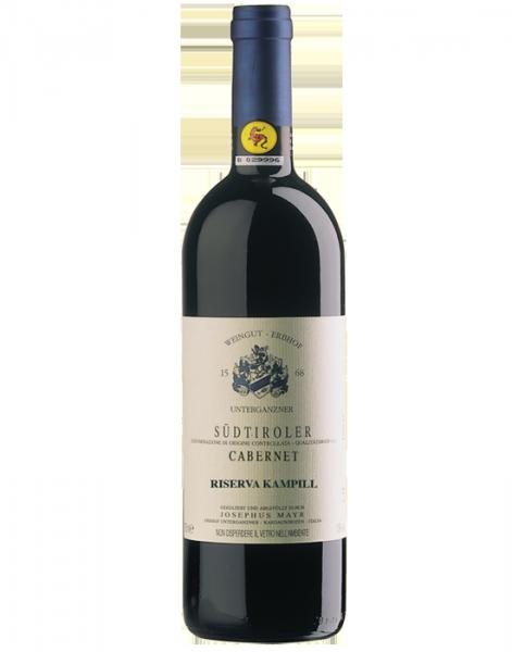 Cabernet Riserva 2017 - Weingut Unterganzner
